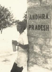 M - at the Karnataka/AP border